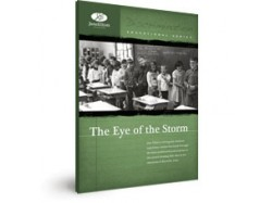 #1:  The Eye of the Storm